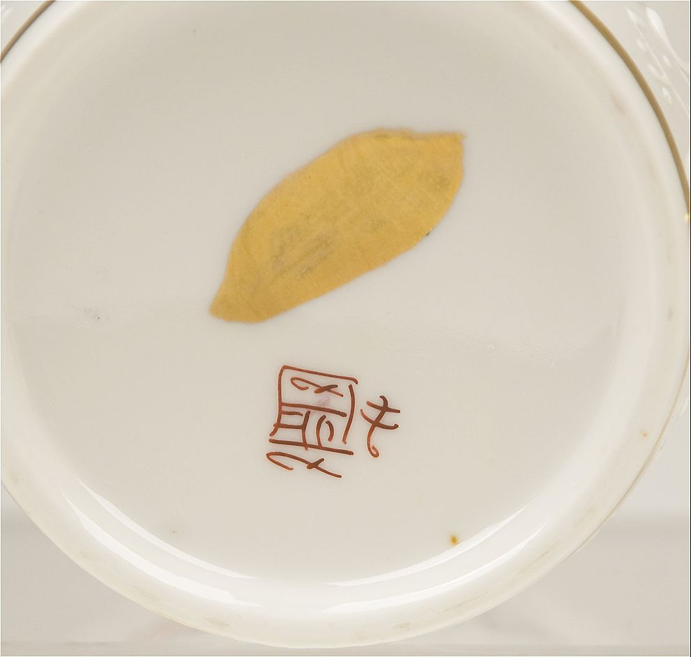 Edme Samson Chinese Export Style Armorial Porcelain