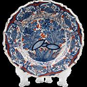 SALE 18th C. Delft Tin Glazed Polychrome Plate, Oriental Style
