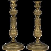 SALE Pair of French Empire Bronze Candlesticks, Circa 1830