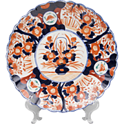 SALE Late 19th C. Japanese Lobed Imari Charger Plate