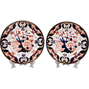 SALE Pair of Royal Crown Derby Dinner Plates, King's Pattern
