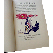 SALE Beautifully Illustrated Koran: Peter Pauper Press: Art by Vera Bock