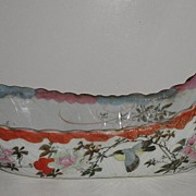 REDUCED Old & Scarce Japanese Boat Shaped Bowl Birds Floral Radiating Lines On Bottom