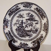 "Vivid 1800s Edward Challinor Ironstone Flow Mullberry Pelew Chinoiserie 8.5"" Plate"