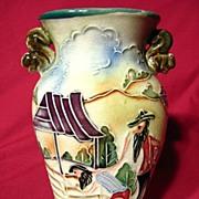 Vintage Tube Lined Squirrel Handle Vase