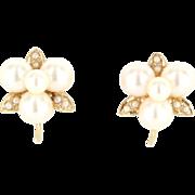Vintage 14 Karat Yellow Gold Cultured Pearl Cluster Earrings Fine Estate Jewelry