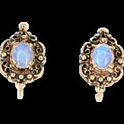 Vintage Jelly Opal Filigree Stud Earrings 14 Karat Yellow Gold Estate Fine Jewelry