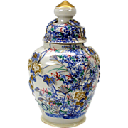 Rare Japanese Imari ginger jar with applied leaves