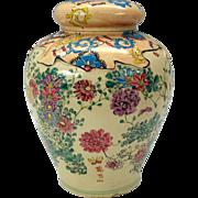 Rare signed blown out Japanese Satsuma ginger jar
