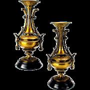 Pair Egyptian Revival gilded bronze garniture vases