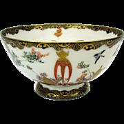 Superb 19th Century Japanese Kutani porcelain bowl with interior scenes