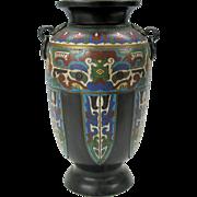 """Vintage Japanese bronze & cloisonne vase with mask handles 12"""""""