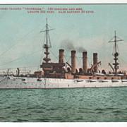 SOLD U S Armored Cruiser Tennessee TN Vintage Postcard - Red Tag Sale Item