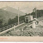 Ferrovia Vesuviana Cook Italy Vintage Postcard