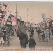 Theatre Street Yokohama Japan Vintage Postcard