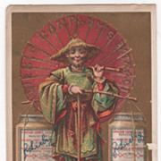 Liebig Company's Extract of Meat Victorian Trade Card