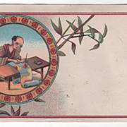 Boston & Meriden Co Men's Clothiers Meriden CT Connecticut Victorian Trade Card