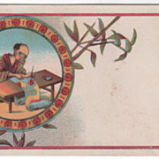 Chinese Painter at Work No Advertised Product Victorian Trade Card