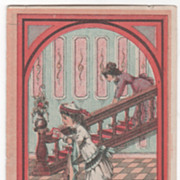 Higgins' German Laundry Soap Office 76 Wall St NYC NY Victorian Trade Card