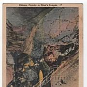 Chinese Pagoda Howe Caverns New York NY Postcard