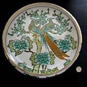 """Vintage """"Gold Imari"""" Hand-Painted Bowl with Birds"""