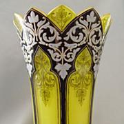 Cameo Cut 3 Layer Enameled Vase
