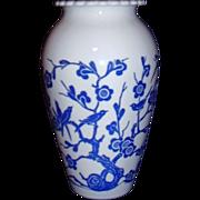 SALE Anchor Hocking W53 Hoover Vase Blue Oriental Garden White Vitrock 1940s