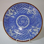 Antique Blue and White Japanese Arita Charger  12 inches