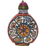 "SOLD Antique Hand Painted ""Eight Buddhist Treasures"" Snuff Bottle"