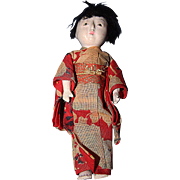 Small Japanese Doll