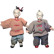 Chinese Twin Dolls