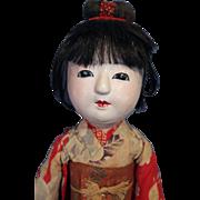 Japanese Ichimatsu Doll