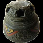 Vintage Chinese sensor