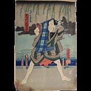 Antique Japanese Woodblock-Man Standing Beside Lake