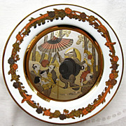 The Magic Teakettle Chokin Collector Plate, Limited Edition