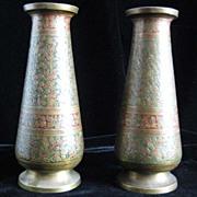 Brass Resin Cloisonne Pair of Vases
