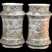 Antique 19th Century Pair Fine Hand Painted Satsuma Japanese Vases