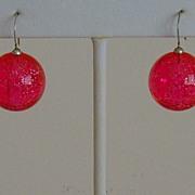 Pink Lucite Pierced Earrings