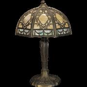 Lovely Royal Art Glass Double Panel Slag Glass Lamp