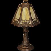 Lovely Art Nouveau Slag Glass Boudoir Lamp