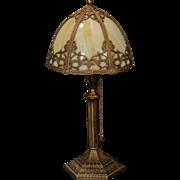 Ornate Pittsburgh Half Egg Shaped Slag Glass Lamp