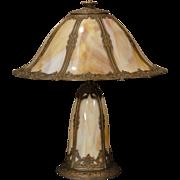Large Graceful Floral Double Curved Slag Glass Lighted Base Lamp