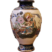 REDUCED Vintage Japanese Satsuma vase. Immortals Design. C.1940