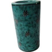 Gustavsberg Sterling Silver Overlay Cabinet Vase Argenta
