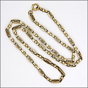 Victorian 9K Gold Fancy Chain Necklace - 20 inches - 19.5 grams