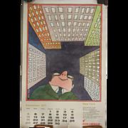 Vintage Tomi Ungerer Calendar Page September 1971