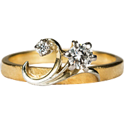Art Deco .45ctw Jabel Diamond Flower Ring 18k Gold Floating Flower Ring