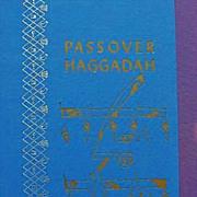 1959 Passover Haggadah, 1st Ed, Rabbi Morris Silverman, Judaism, Illustrations, Jewish Holiday