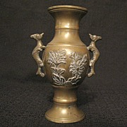 SALE Vintage Collectible Solid Brass Indian Bud Vase With Applied Animal Handles With Floral .