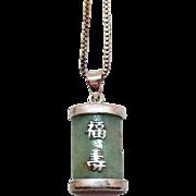 Vintage Sterling Silver Signed DBJ Asian Jade Good Luck Pendant Necklace
